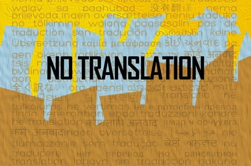 No Translation